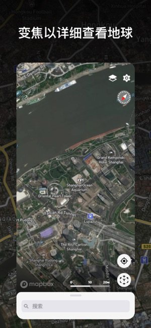 卫星定位看世界软件免费图2