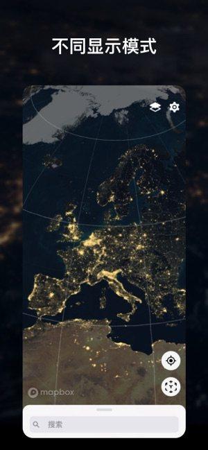 卫星定位看世界软件免费图1
