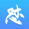 怼人神器输入法app