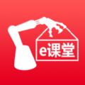 智造e课堂APP手机版 v1.0.3