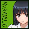 和日本女孩学习日语游戏