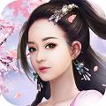 凡尘中仙手游官网版 v1.0