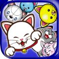土木CAT游戏