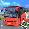 现代卧铺巴士模拟器手机版