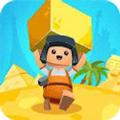 最强搬砖工游戏官方安卓版 v1.0