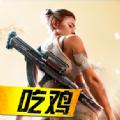 微信小游戏射击小子吃鸡破解版 v1.0