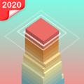 矩形堆栈2020游戏安卓版 V1.0.0