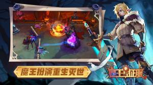 魔王与征服官网版图2