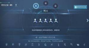 龙族幻想符文之语怎么获得?符文之语获取攻略图片1