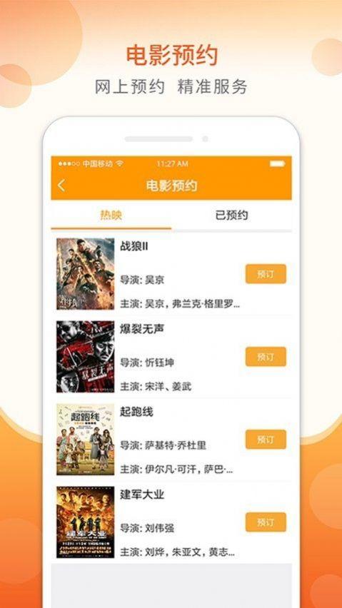 青海老干部手机版APP下载安装苹果版图3: