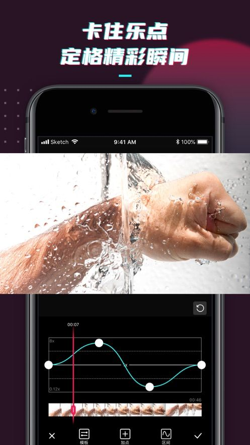 SloMo慢动作软件下载教程华为安卓版图片1