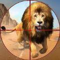 野生动物狙击手狩猎2020游戏
