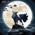 梦幻妖狐游戏