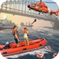 水上救援模拟器游戏安卓版 v1.0