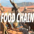 食物链游戏安卓官网版 v1.0.0