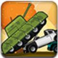 热血狂飙战车游戏手机版 v1.0