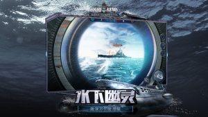 巅峰战舰刺激海战图2