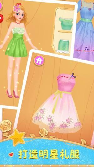时尚明星恋爱养成游戏安卓版图片1