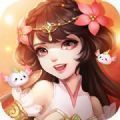 仙战洞天手游官方最新版 v1.0.0