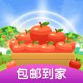 我的果园app领水果