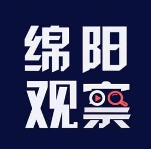 四川观察头像制作app图1