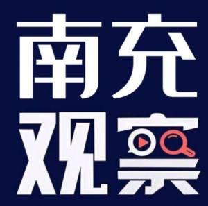 四川观察头像制作app图3