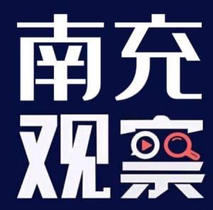 四川观察头像制作app图7