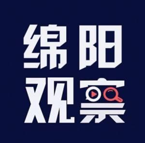 四川观察头像制作app图5