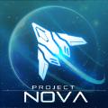 梦幻空战Nova计划安卓版