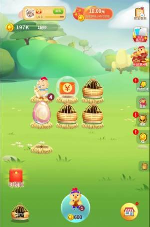 欢乐鸡舍游戏红包版图片1