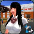 高中女生生活模拟器2020中文版