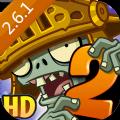 植物大戰僵尸22.6.1超級修改版