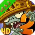 植物大戰僵尸22.5.2破解版