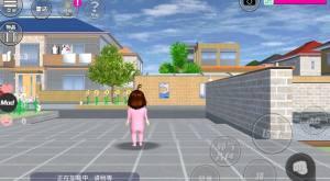 樱花校园模拟器孕妇版在哪里能玩?有婴儿的孕妇版本下载更新方法图片1