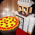 烹饪世界披萨大师游戏