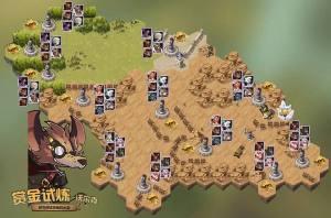 剑与远征沃尔克试炼之地攻略:最佳通关路线及阵容推荐图片2