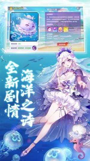 抖音天姬契约礼包兑换码游戏下载图片2