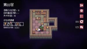 地牢谜踪游戏图1