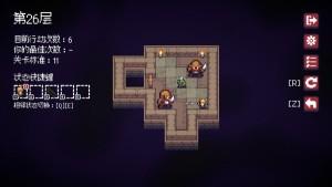 地牢谜踪游戏图2