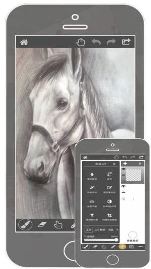 作图画板app使用教程破解版图片1