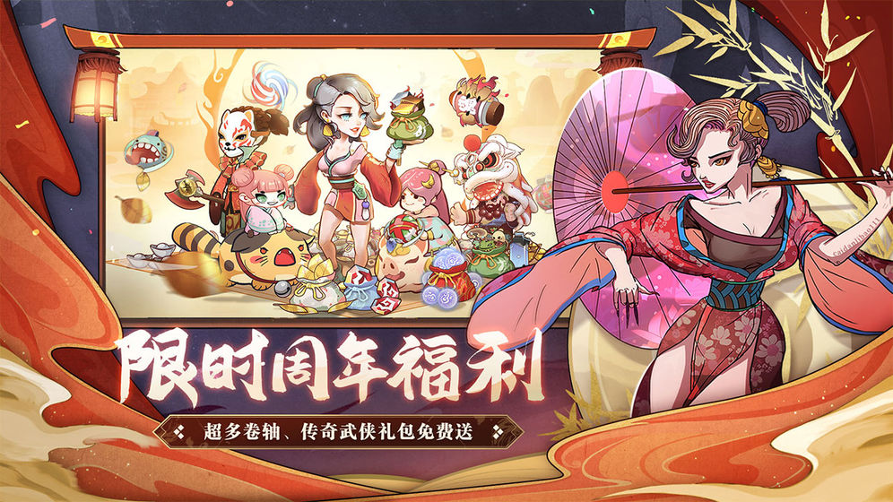 古今江湖周年庆兑换码大全:周年庆每日密令领取地址[多图]