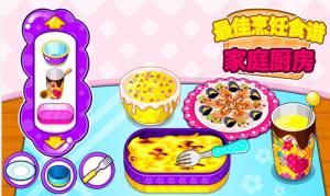 最佳烹饪食谱家庭厨房游戏安卓版图片1