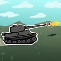 坦克小队游戏