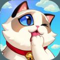 爱猫公社游戏