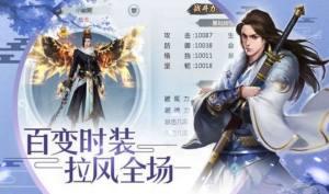绝尘江湖手游官网版图片1