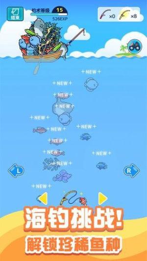 小小水族馆游戏图2