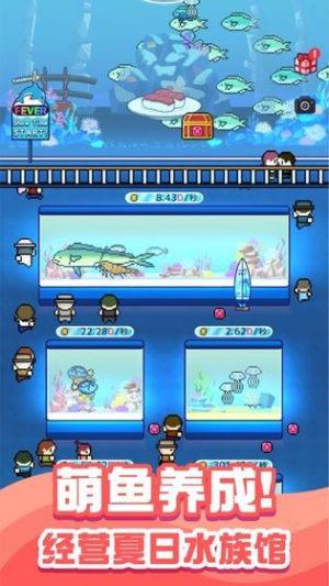 小小水族馆游戏图3
