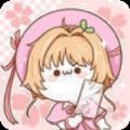 one漫画下载官方
