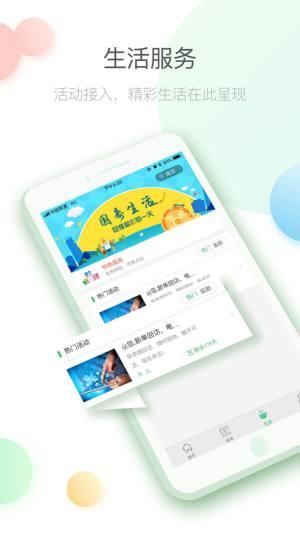 中国人寿寿险APP图5