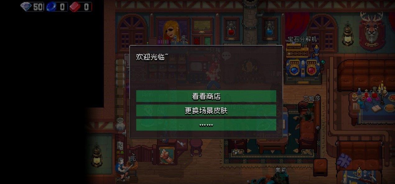 战魂铭人NPC大全:NPC技能使用攻略[多图]图片1